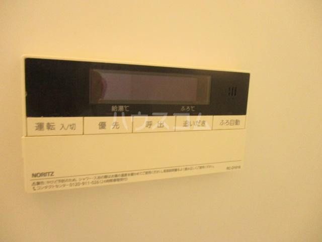 第3中村ハイツ 102号室の設備