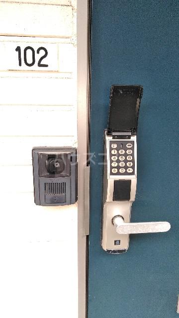 白山ハイツ 102号室のセキュリティ