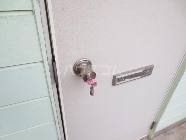 ハイツ小川 103号室のセキュリティ