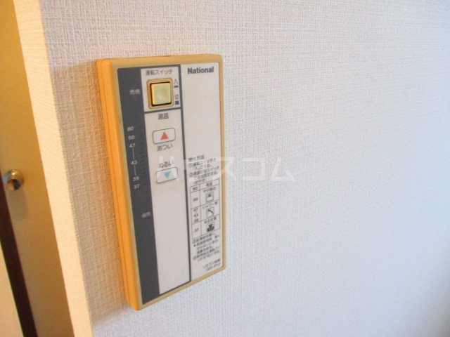 ロワールハイツ 102号室の設備