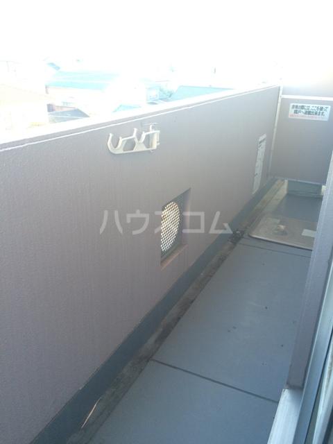 三鈴シティ 402号室のバルコニー