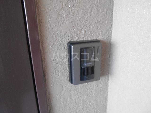 菱田ビル 403号室のセキュリティ