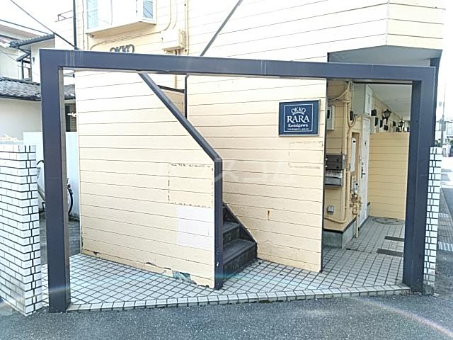 ララ検見川 102号室のエントランス