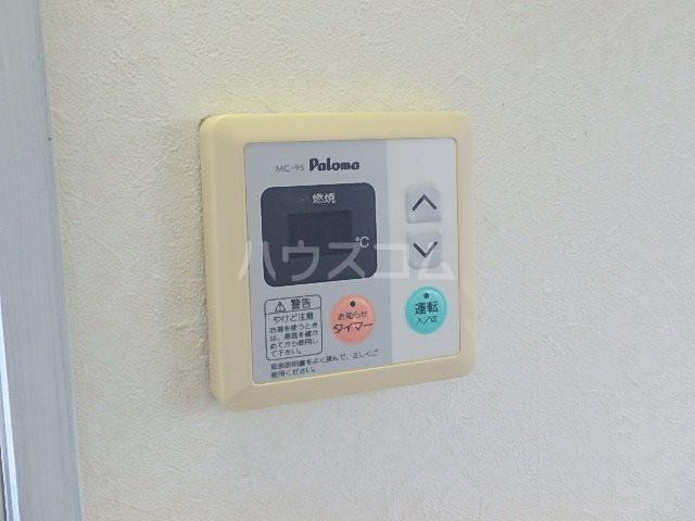 山本ハイツ 102号室の風呂