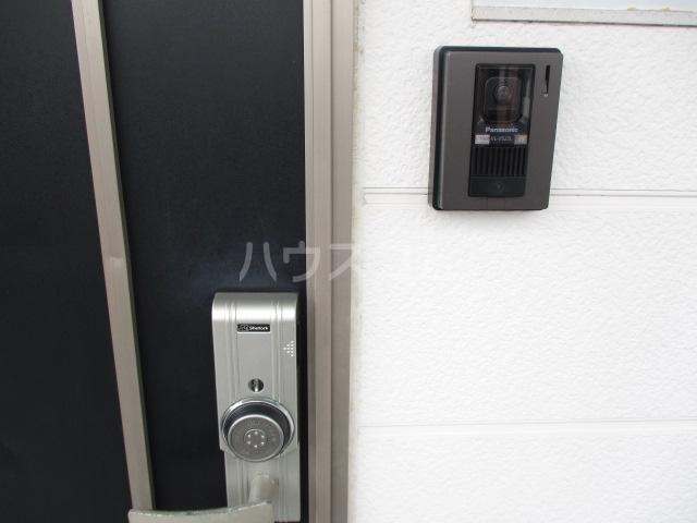 オプスマロニエ 201号室のセキュリティ
