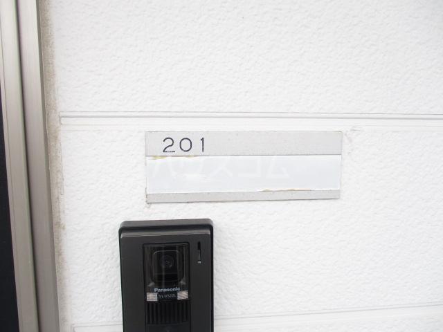 オプスマロニエ 201号室の設備