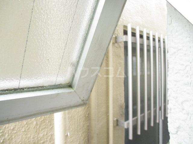 コンド千葉WEST 204号室のバルコニー
