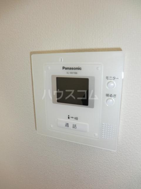 アムール 302号室の収納