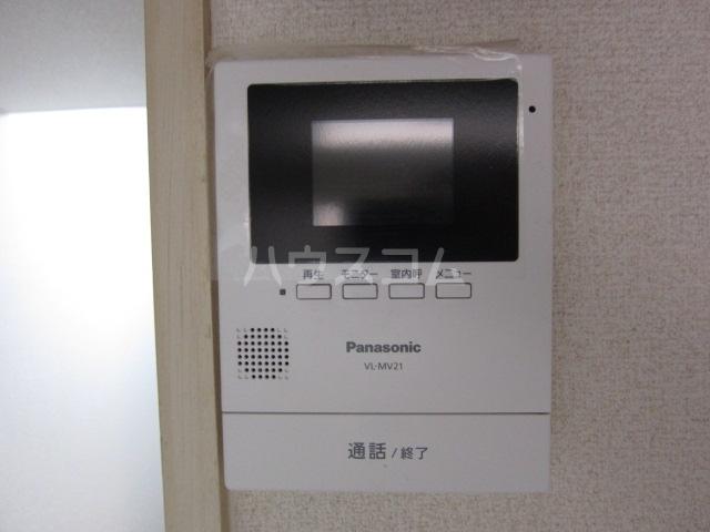レオパレス21高杉 101号室の庭