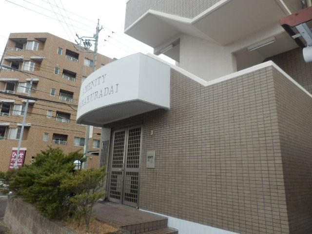 アメニティ鎌倉台 203号室のエントランス