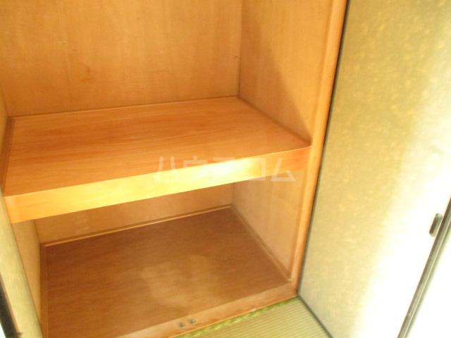 アサヒハイム 301号室の収納