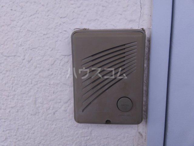 野並第一ビル 403号室のセキュリティ