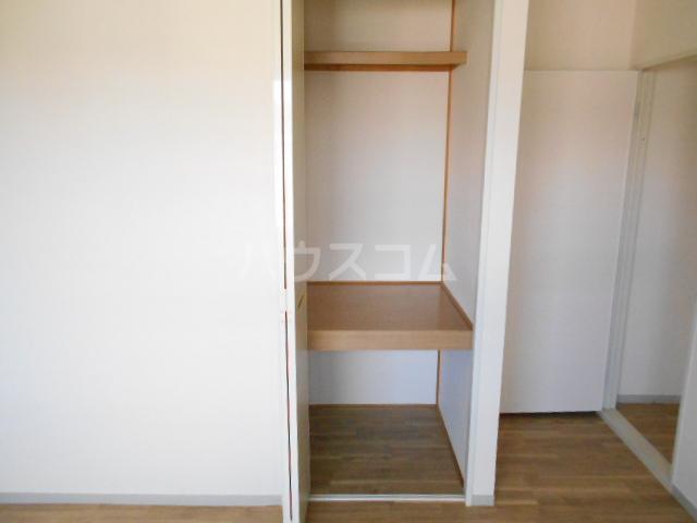 メゾンクレール 四番館 202号室の収納