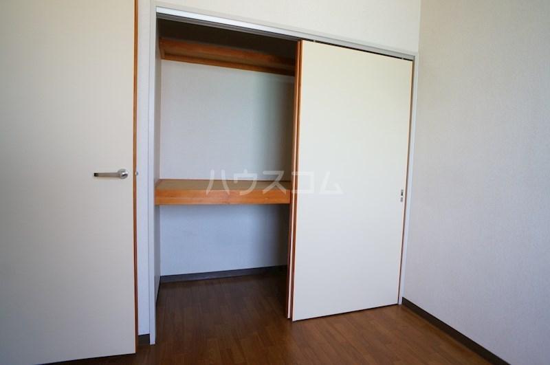 カーサマルコ 202号室の収納