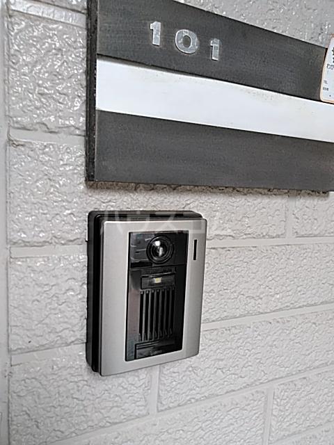 シュクレ住吉 101号室のセキュリティ