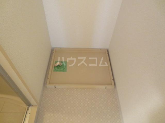 サンコナカ A-2号室のトイレ