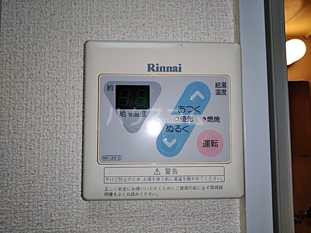 グランプラス桜 206号室の設備