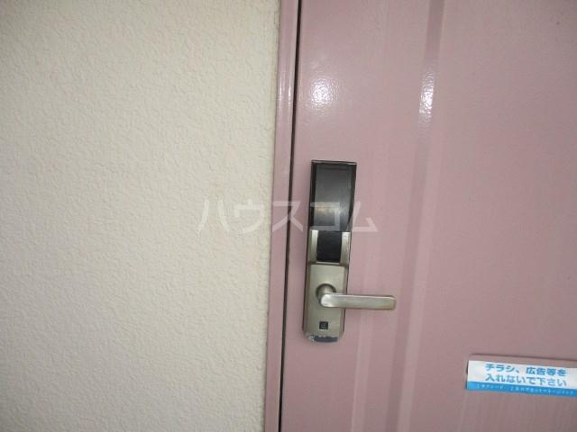 グレイス第3マンション 302号室のセキュリティ