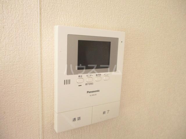 グリーンハウス 201号室のセキュリティ