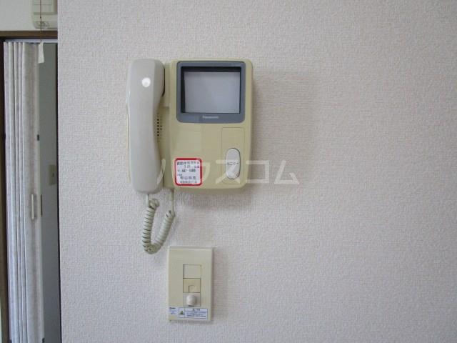 セジュール・ヴィルA 101号室のセキュリティ