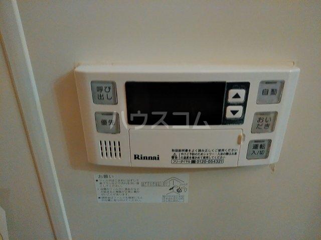 エンゼルコーポ森 201号室の設備