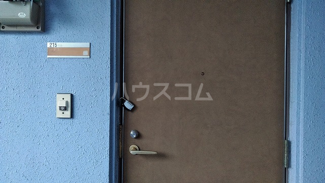 ドール大堀 215号室の玄関