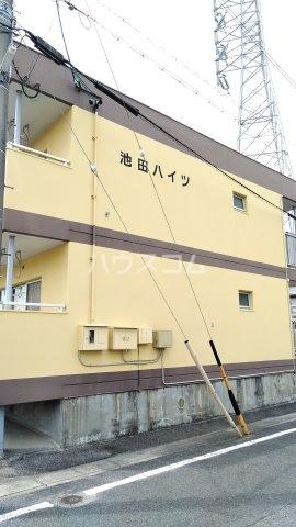 池田 ハイツ 203号室の景色