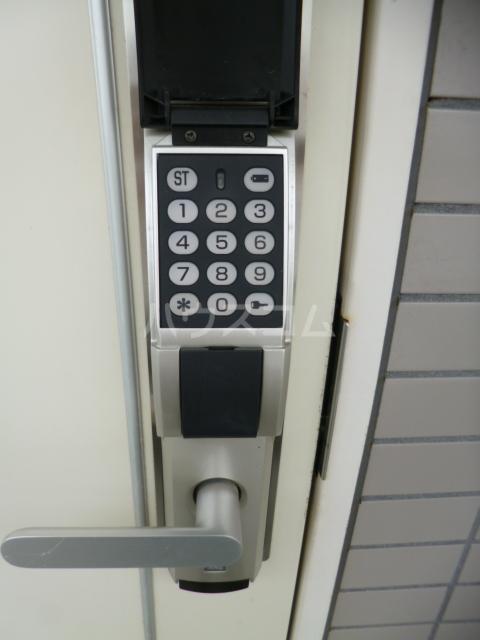 アーバンコート野口 103号室のセキュリティ