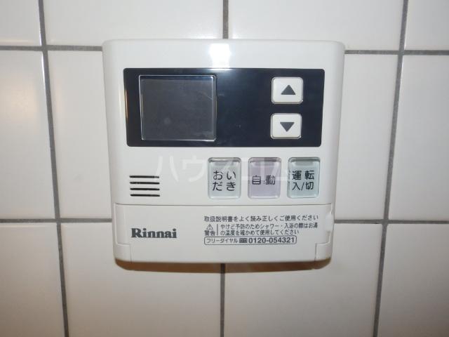 サンコーポヤマブン 101号室の設備
