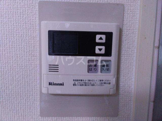 シャトーレ滝ノ水 3C号室の設備