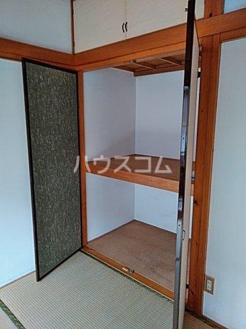 竹内コーポ 202号室のバルコニー