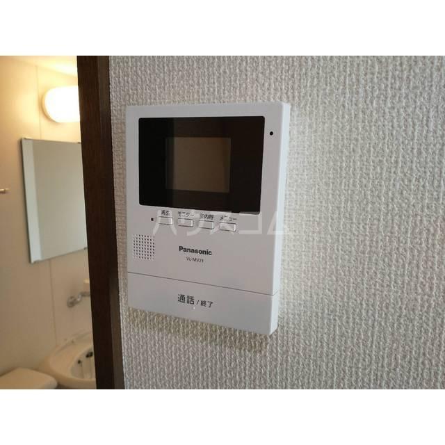 タイソウハイツ 202号室のセキュリティ