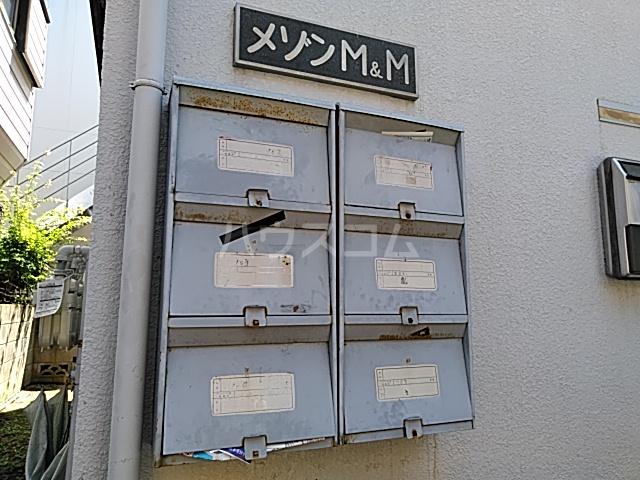 メゾンM&M 103号室のエントランス