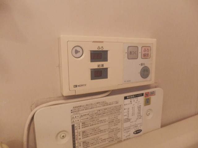 グリーンカーサ坂野 102号室の設備