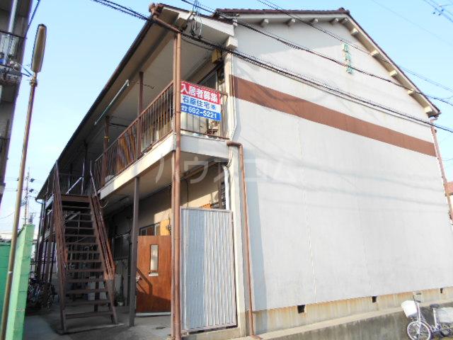広洋荘外観写真