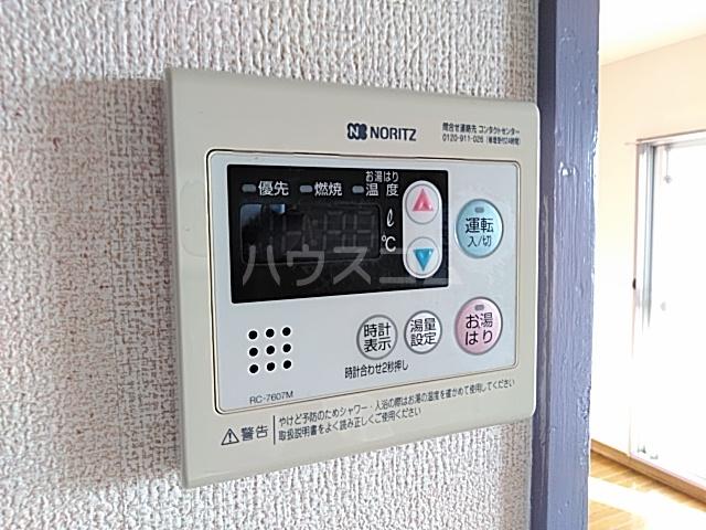 ヴィラウエノ 401号室の設備