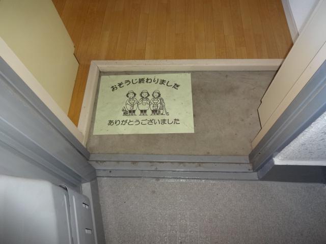 セシリヤハイム 204号室の玄関