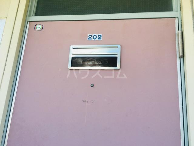 卯木ハイツ 202号室のその他共有
