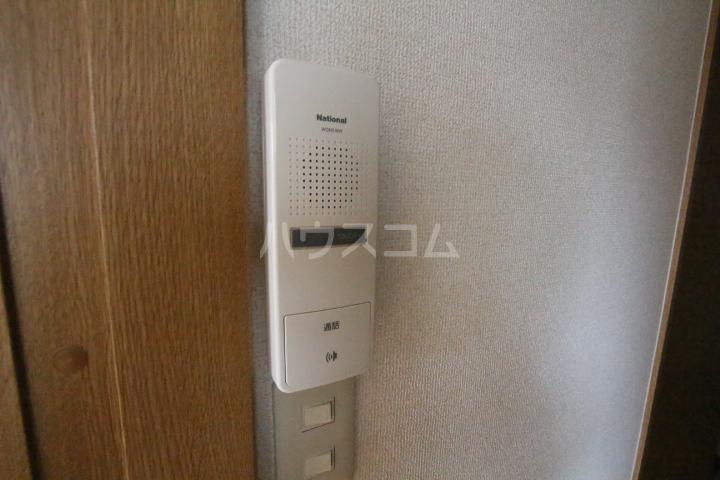 ISIDASOU 101号室のセキュリティ