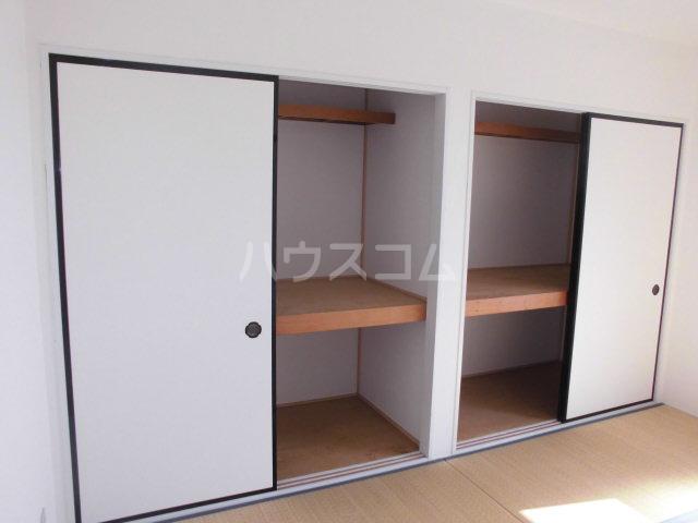 ハイツセラA 203号室の収納