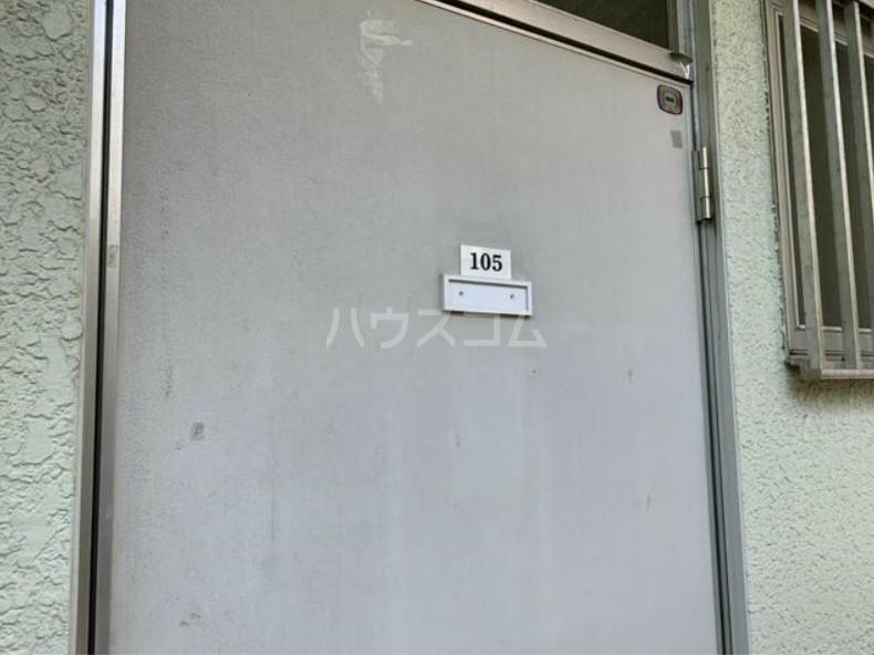 コーポやたべ 105号室の玄関