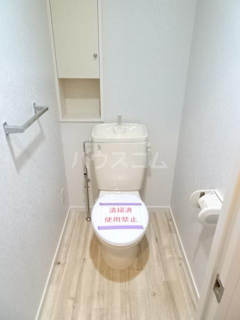 ビレッジハウス京ヶ峰タワー 513号室のトイレ