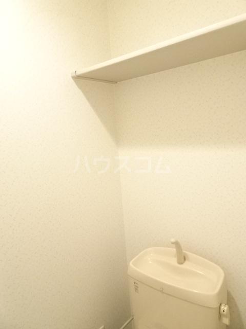 シャトー大豊 302号室のトイレ