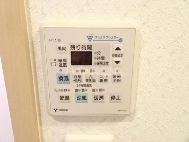 シャトー大豊 302号室の設備