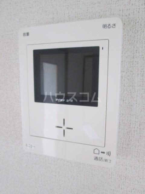 メゾンファミール Ⅰ 02010号室のセキュリティ