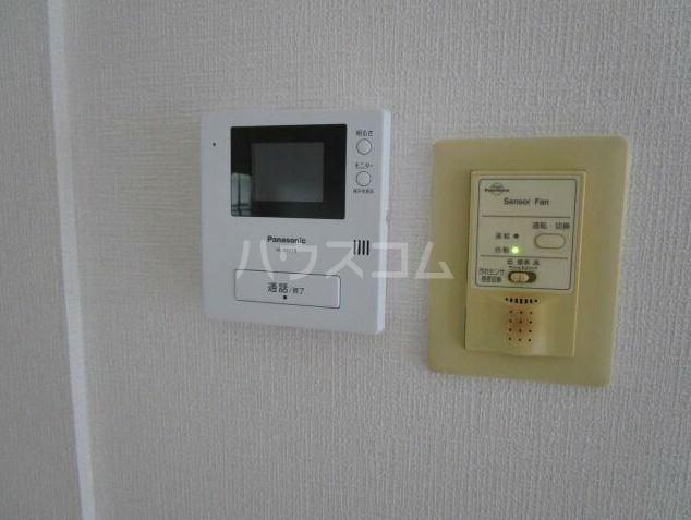 ハイネスK-A棟 102号室のセキュリティ