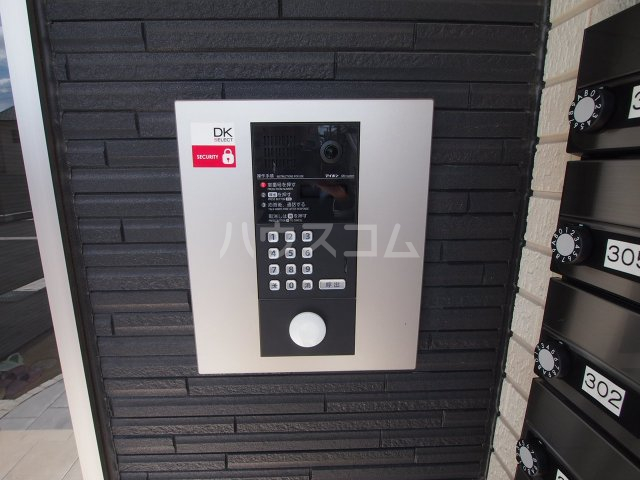 サニーオレンジ 02070号室のセキュリティ