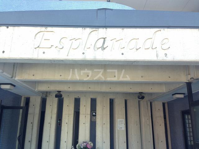 エスプラネード 402号室のエントランス