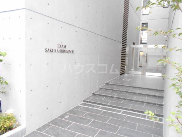 EXAM桜新町 102号室のリビング