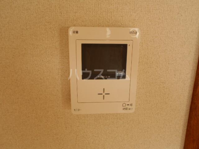 ジャルダン錦 303号室のセキュリティ